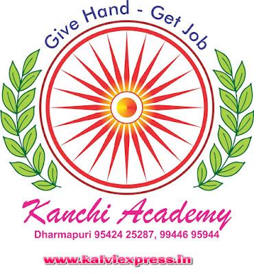 PG TRB  Tamil Kanchi Academy