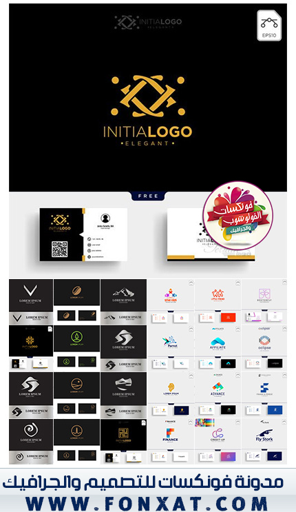 Logo Business Vector Design Illustration 02