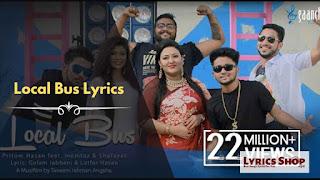 [ Full Lyrics ] Local Bus Lyrics   Pritom   LyricShop