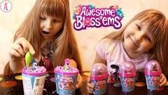 Распаковка куклы Awesome Bloss'ems: ароматная дюймовочка из цветочного зернышка в горшке