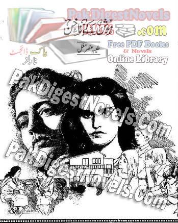 Hosh Kay Nakhun Afsana By Tayeba Ansar Mughal Pdf Download