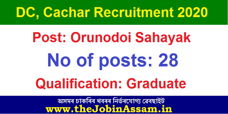 DC, Cachar Recruitment 2020