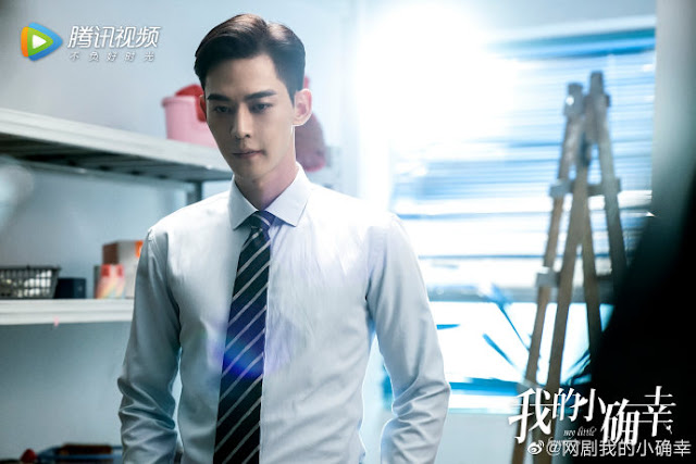 tang xiaotian my little happiness