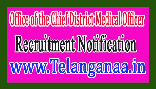 Office of the Chief District Medical OfficerKeonjharGovernment of Odisha Recruitment Notification 2017