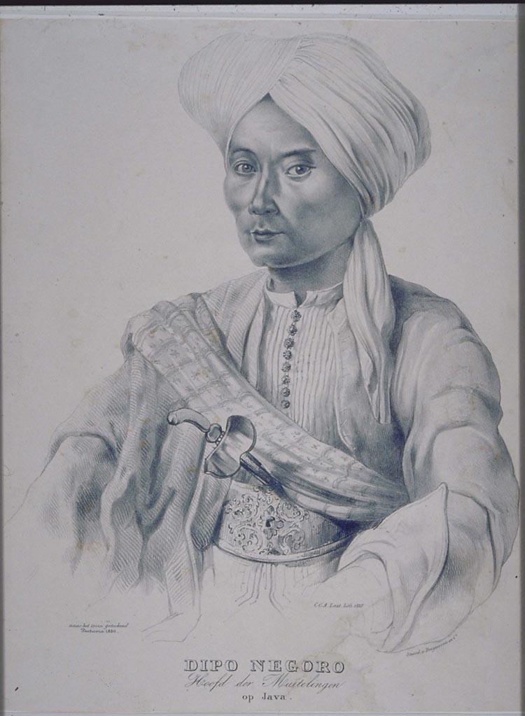 Kumpulan Gambar Pahlawan Nasional: Gambar Pangeran Diponegoro