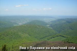 Північно-східний краєвид