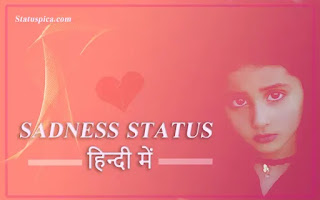 ▶️Sad Status in Hindi Sad status breakup