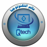 عالم التكنولوجيا الحديث✔✔ - دنيا التيليجرام