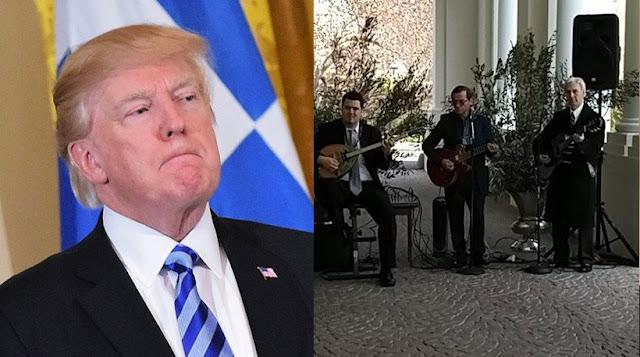 """Τραμπ για Επέτειο του 1821: """"Αγαπώ τους Έλληνες!"""" Μπουζούκια και παραδοσιακοί χοροί υπό το βλέμμα του Αμερικανού προέδρου,"""