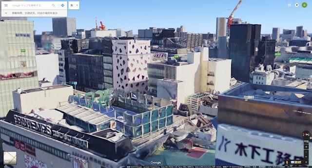 Googleストリートビュー 2