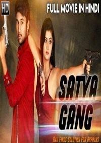 Download Satya Gang (2019) Hindi Dubbed 480p HDRip