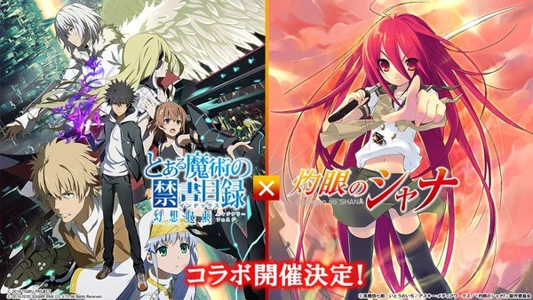 Anime Shakugan no Shana Merayakan Ultah ke-15 Dengan Kolaborasi Game Smartphone A Certain Magical Index!