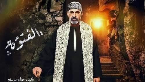 مسلسلات رمضان 2021 مسلسل أحمد مكي في رمضان يخطف الأضواء يلا بيزنس