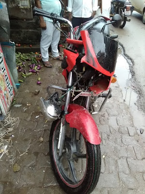दुर्घटना ग्रस्त बाइक