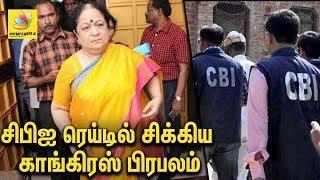 CBI books corruption case against Jayanthi Natarajan