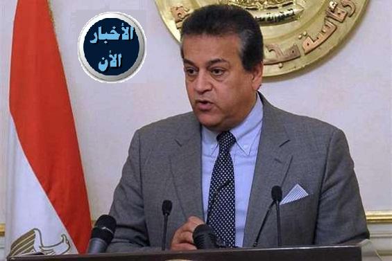 قرارات وزير التعليم العالى بخصوص إمتحانات جميع الكليات فى مصر
