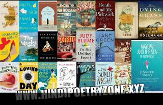 Free Books Pakistan   Books to Read