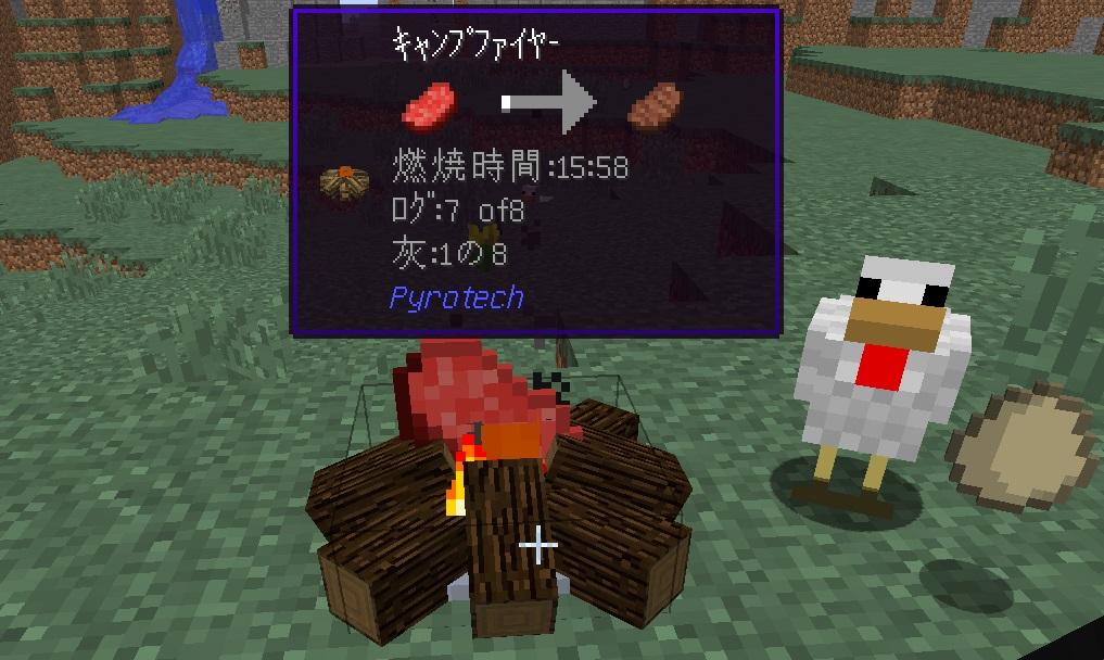 マターライフ/マインクラフト: リアルサバイバル パイロテック 日本語化