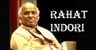 Rahat Indori Biography