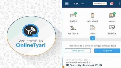 top 10 study app, study app download, study app in hindi