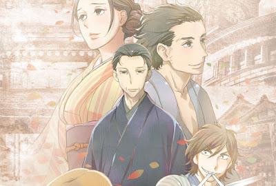 Index Of Anime 7:- Showa Genroku Rakugo shinju