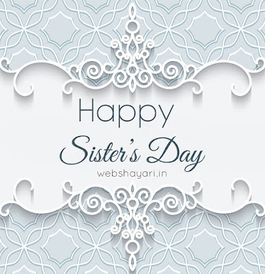 happy sister day special image simple wish image