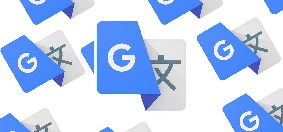 تحميل تطبيق مترجم جوجل Google Translate على الأندرويد و Ios و سطح