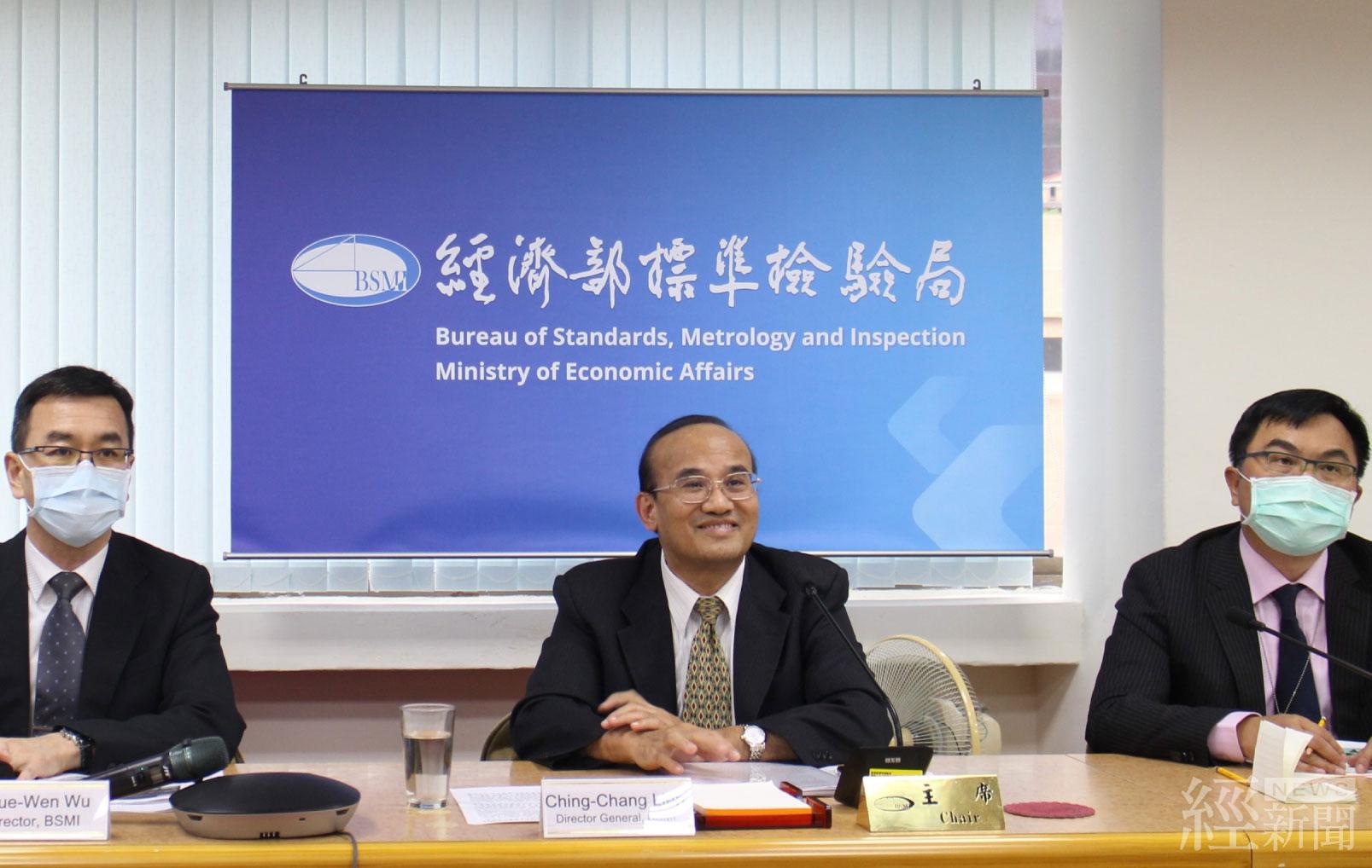 經濟部標準檢驗局與伊斯蘭國家標準及度量衡局(SMIIC)共同舉辦清真制度視訊研討會