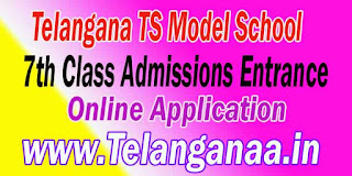Telangana TS Model School 7th Class Admissions Entrance Online Apply