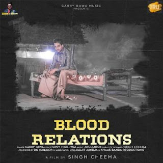 Blood Relations - Garry Bawa
