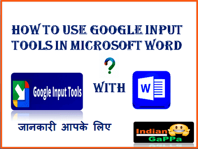 how-to-use-google-input-tools-in-ms-word, Google-Input-Tools