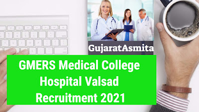 GMERS Medical College Hospital Valsad Recruitment 2021