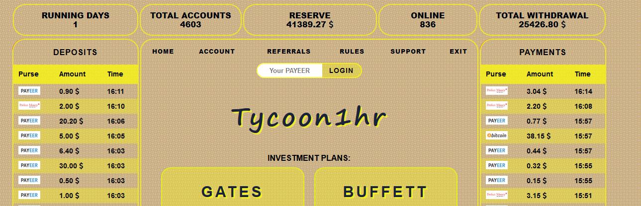 Мошеннический сайт tycoon1hr.club – Отзывы, развод, платит или лохотрон?