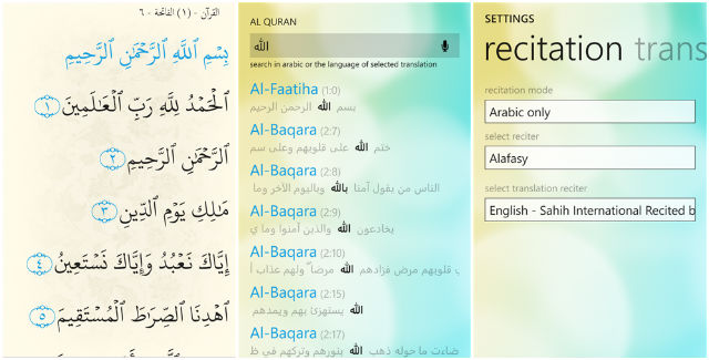 Holy quran book for windows (windows) download.