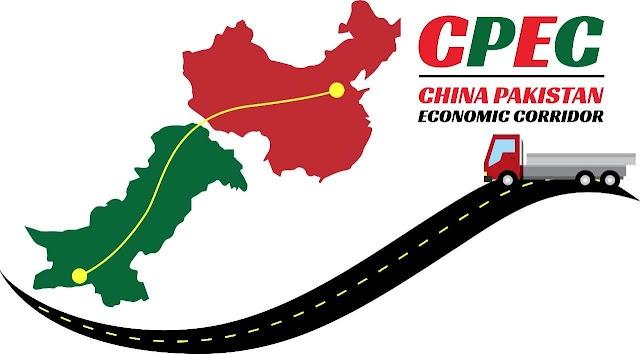 क्या है चीन पाकिस्तान आर्थिक गलियारा? (सीपेक)