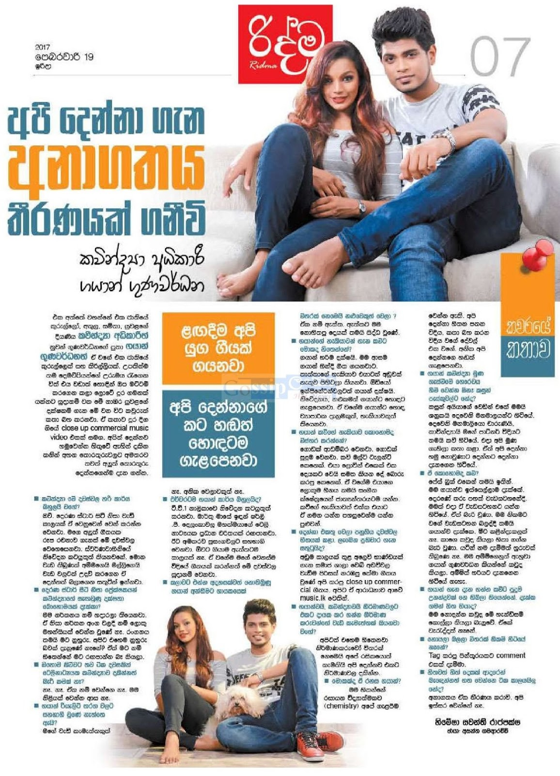 Gossip Chat With Kavindya Adikari