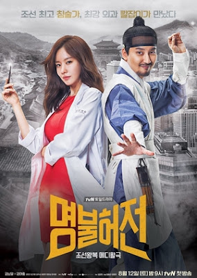 Live Up To Your Name - Korean Drama Review, Review Drama Korea - Live Up To Your Name, 2017, Pelakon Drama Korea Live Up To Your Name, Kim Nam Gil, Kim Ah Joong, Yun Ju Sang, Yoo Min Kyu, Eom Hyo Seop, Mun Ka Young, Oh Dae Hwan, Ending, Happy Ending, OST Live Up To Your Name, Sinopsis Korean Drama Live Up To Your Name, K - Drama, Korean Drama Live Up To Your Name Cast, My Favorite, Review By Miss Banu, Korean Artist, Korean Style, Time Travel, Medical, Joseon, Seoul South Korea, Best Screen Chemistry, Romantik Komedi,