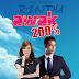 Tonton online Rindu Awak 200%