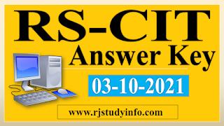 rscit-3-october-answer-key