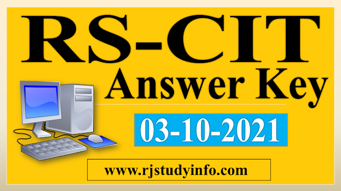 RSCIT 3 October 2021 Answer Key Download PDF in Hindi