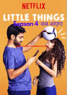 Little-Things-Season-4-Web-Series