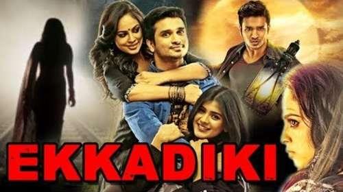 Ekkadiki 2017 Hindi Dubbed Full Movie Download