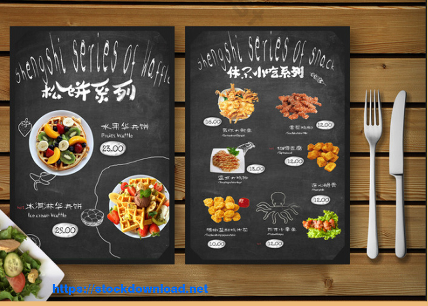 Download vector Menu Free