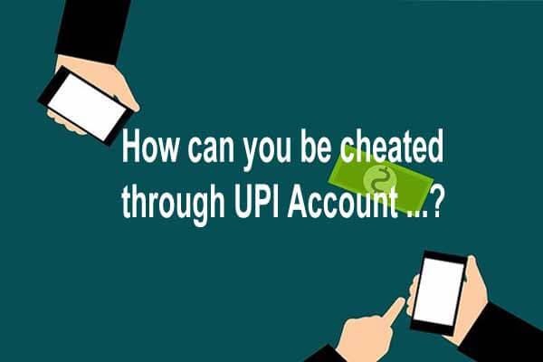 UPI से होने वाले धोखे से कैसे बचे ?