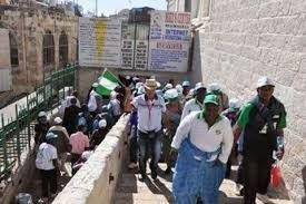 Israel: Nigerian pilgrims pray for country at Christmas