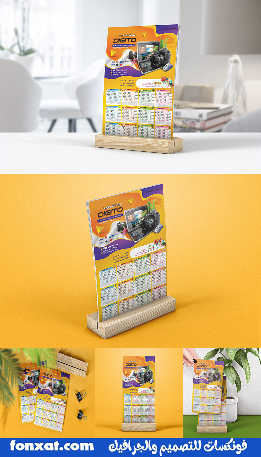 Download PSD mockup to professionally display results designs or flyers