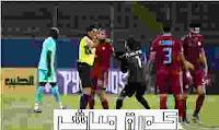 سبب اعتراض لاعبي بيرميدز بعد هدف الاهلي القاتل اليوم