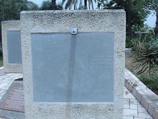 Sundial - Petach-Tikva synagogue