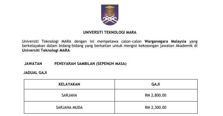 Universiti Teknologi MARA UiTM [ Jawatan Kosong Pensyarah ]