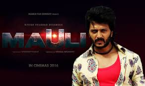 Mauli Full Marathi Movie - Cast,Review,Poster,Trailer